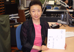 20080803